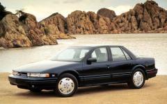 1996 Oldsmobile Cutlass Supreme Photo 1