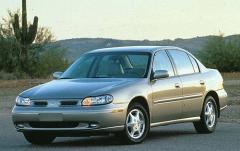 1997 Oldsmobile Cutlass exterior