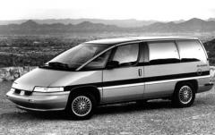 1990 Oldsmobile Silhouette exterior