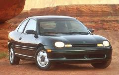 1996 Plymouth Neon Photo 1