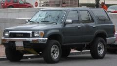 1991 Toyota 4Runner Photo 3