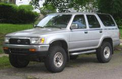 1995 Toyota 4Runner Photo 1