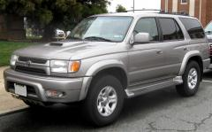 2002 Toyota 4Runner Photo 1