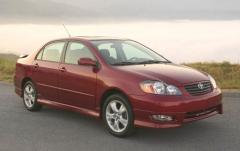 2005 Toyota Corolla exterior