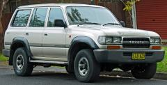 1990 Toyota Land Cruiser Photo 7