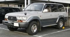 1990 Toyota Land Cruiser Photo 8