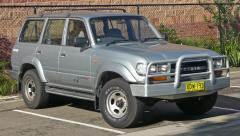 1992 Toyota Land Cruiser Photo 1