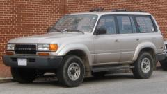 1994 Toyota Land Cruiser Photo 1