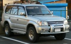 1996 Toyota Land Cruiser Photo 1