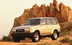 1997 Toyota Land Cruiser exterior