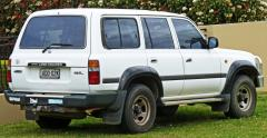1998 Toyota Land Cruiser Photo 4