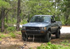 1990 Toyota Pickup Photo 3