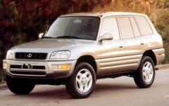 2000 Toyota RAV4 Photo 1