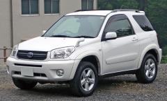 2005 Toyota RAV4 Photo 1