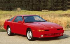 1992 Toyota Supra exterior