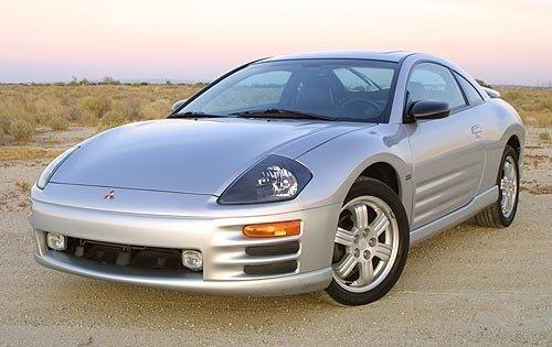 2004 Mitsubishi Eclipse Gt >> 2004 Mitsubishi Eclipse Rs